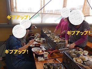 きよっぱち 食事風景.jpg