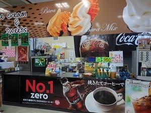 きよっぱち総本店 お魚市場 店内.jpg