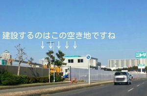 アクロスプラザ 千葉ニュータウン 新店舗